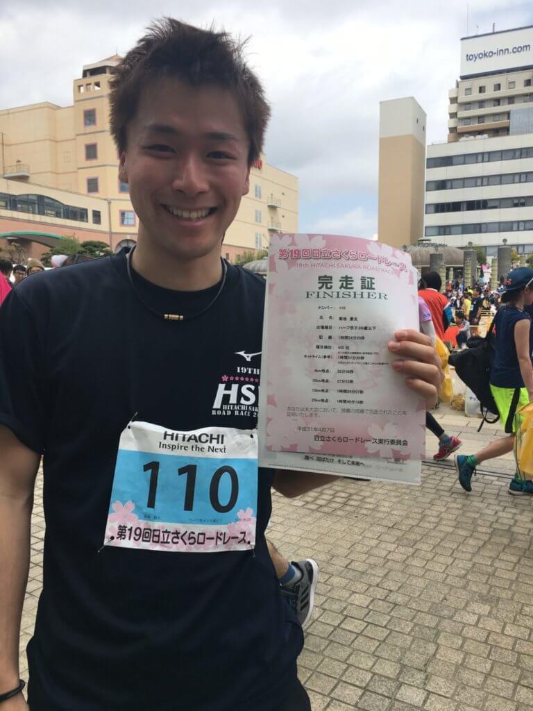 コータ 桜ロードレース